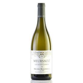 ミシェル ブズロー ムルソー レ グラン シャロン 2018 正規品 ブーズロー フランス ブルゴーニュ 白ワイン