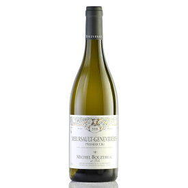 ミシェル ブズロー ムルソー プルミエ クリュ ジュヌヴリエール 2018 正規品 ブーズロー フランス ブルゴーニュ 白ワイン