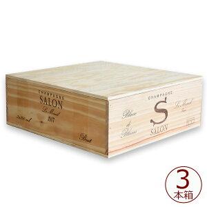 ■サロン 3本木箱■ 【ワイン木箱/木箱のみ/蓋付き】