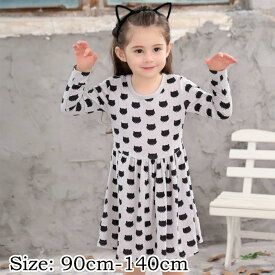 43a812b362891 メール便 送料無料 韓国子供服 キッズ ドレス 長袖 お姫様 ドレス 長袖 ワンピース可愛い満点