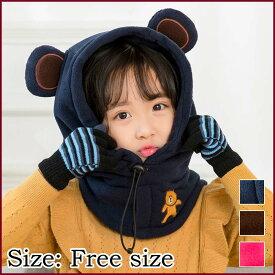 メール便送料無料 モコモコ 耳付きフードウォーマー キッズ ニット帽子 女の子 帽子 韓国子供服 ニット帽子 ネックウォーマー ナチュラル ニット帽子 赤ちゃん 帽子 キッズ 赤ちゃん用 耳付きフードウォーマー サイズ調整可能