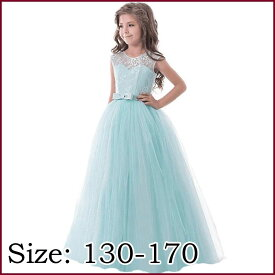 049728dd6324a 子供 ロングドレス 子供ドレス 女の子ドレス ロング カラードレス ノースリーブ レースドレス ガールズドレス 子ども