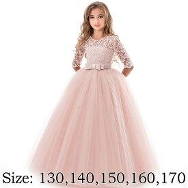 03dfc801da7cf 送料無料 子供ドレス ロングドレス 子供ロングドレス リボンオーガンジードレープロングドレス 発表会