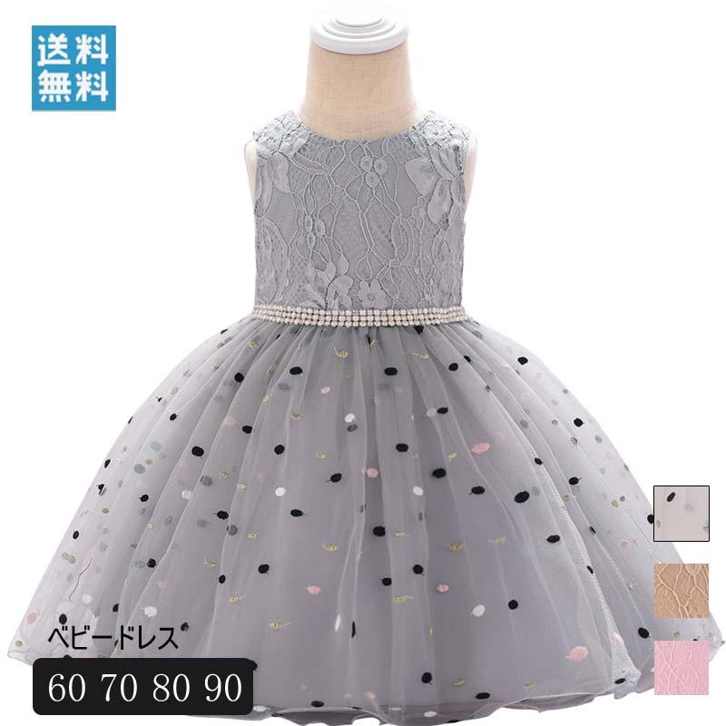 楽天市場】リングガール ドレスの通販