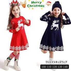 送料無料 クリスマスドレス サンダークロス 鹿 ワンピース 子供 女の子 キッズウェア リボン レッドドレス ハロウィン ドレス 赤 サンタさん 衣装 仮装 コスチューム コスプレ メール便