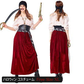 女海賊 コスプレ ハロウィン 衣装 海賊 コスチューム レディース 大人用 帽子 セット 全身 ペア 仮装 レディース セクシー かわいい 可愛い おしゃれ かっこいい ハロウィン仮装 ハロウィン衣装 可愛いコスプレ ハロウィーン 赤 黒 レッド ブラック