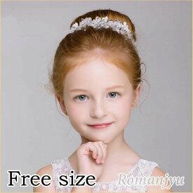 fb77768bab92d メール便発送 子供髪飾り 発表会 ヘアアクセサリ 子どもドレス ヘッドドレス フォーマル 結婚