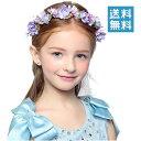 メール便送料無料 花冠 フラワーティアラ ウエディング 子供 花冠 花かんむり可愛い満点 フラワーティアラ ベビー キ…