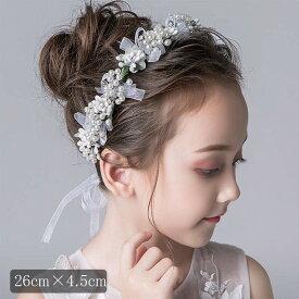 1a0ae44c6706f メール便発送 ヘアアクセサリー フラワーティアラ 子供 髪飾り 発表会 ヘアアクセサリ ヘアピン かんざし