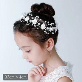 12144604d436a 送料無料 子供髪飾り 発表会 ヘアアクセサリ ホワイト 花 フラワーティアラ 花冠 ヘッドドレス