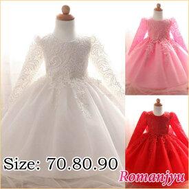 e5c600f47a730 送料無料 ベビードレス 赤ちゃんドレス セレモニー 子供ドレス キッズドレス 女の子 衣装 シフォンドレス テーマ