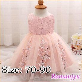 ac050a29bf80d 送料無料 ベビードレス 赤ちゃんドレス セレモニー ベビーワンピース 子供ドレス キッズドレス 女の子 ワンピース ドレス