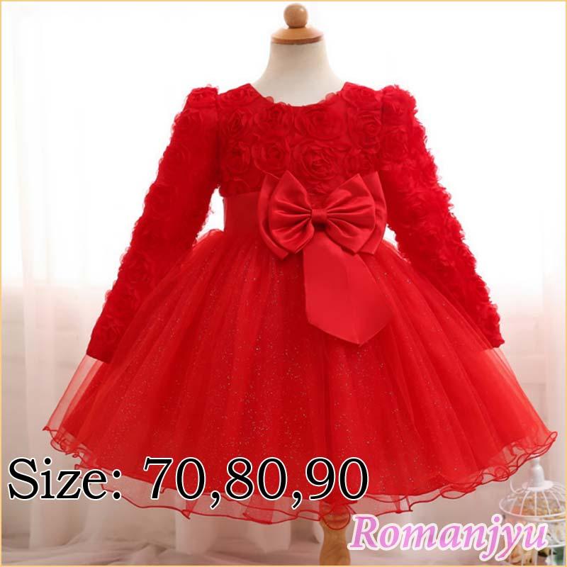 送料無料 ベビードレス 赤ちゃんドレス カラードレス 長袖 セレモニー ベビーワンピース 子供ドレス キッズドレス