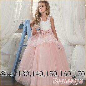 2aa635e813b8d 送料無料 子供 ドレス 女の子用ロングドレス ピアノ発表会 結婚式 子供服 子供