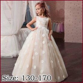 75397a2ea283d 子供ドレス ロングドレス 華やかなロングドレス 女の子 ピアノ 発表会 フォーマル 大きいサイズ Aライン 結婚式 フラワーガール プリンセス 結婚式  キッズドレス ...