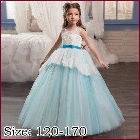 2e4c326c8634b 子供ドレス ロングドレス 子供ドレス 花柄 フォーマル ワンピース キッズ服 子供服 女の子 ワンピース
