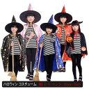 送料無料 ハロウィン 衣装 カラーマント コスプレ衣装 子供用 ハロウィン マント 魔女 レッド 赤 パープル 紫 ブラッ…