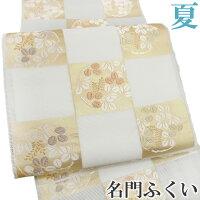 名古屋帯夏西陣織ふくい謹製市松萩の丸白未仕立て反物正絹絽フォーマルc615