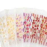 半衿振袖刺繍半襟成人式日本製桜矢羽金糸塩瀬風華やか白地h823r