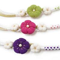 振袖帯締めつまみ細工花飾り梅帯〆成人式振袖小物可愛い華やか和装小物ピンク紫緑W078281m936