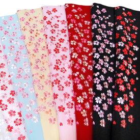 半衿 振袖 全通 刺繍 桜 クリスタル スワロフスキー 成人式 半襟 k939r