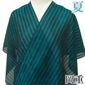 岡重 小紋 夏 反物 正絹 紗 手織り 先染め 縞 更紗 緑 未仕立て カジュアル 裄70以上 c143