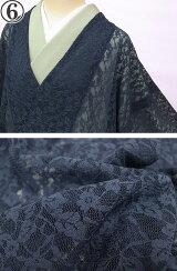 道中着ロングレースコート花唐草ローズピンク藤色クリームベージュワインレッド紫藍紺黒f048r