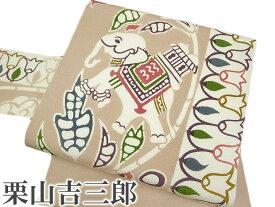 名古屋帯 和染紅型 栗山吉三郎 象 仕立て上がり 正絹 新品 ベージュ系 紅梅色 f550r