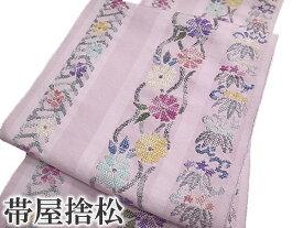 名古屋帯 八寸帯 西陣織 帯屋捨松 正絹 新品 未仕立て 反物 花柄 縞柄 桜色 a451r