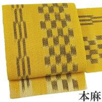 名古屋帯夏仕立て上がり本麻絣先染め縞市松からし色こげ茶八寸帯カジュアルb451