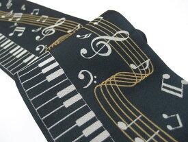 半幅帯 おりびと ピアノ リバーシブル カジュアル 浴衣にも 音符 矢羽根 黒 I-40A a452 KSi
