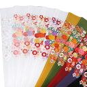 半衿 振袖 成人式 刺繍 日本製 菊に松 華やか 半襟 白 珊瑚色 紫 桜色 橙 金 k768r