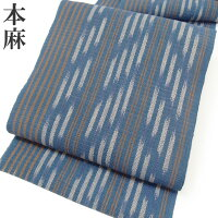 名古屋帯夏仕立て上がり本麻絣先染め縞青茶八寸帯カジュアルa674