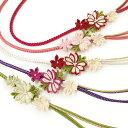 振袖 帯締め ちりめん 縮緬 つまみ細工 花飾り 帯〆 成人式 振袖小物 可愛い 華やか 和装小物 ピンク 白 黒 紫 赤 緑 …