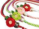 振袖 帯締め つまみ細工 椿飾り 新品 振袖小物 黄緑 水色 紫 ピンク 赤 黒 白 h779 USi