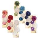 髪飾り 成人式 振袖 袴 4点セット 全7色 大人 浴衣 かんざし 簪 卒業式 フォーマル 結婚式 花飾り 菊 ピンポンマム W2…