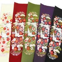 半衿振袖刺繍鶴梅松クリーム色臙脂抹茶紫黒半襟成人式フォーマル日本製シルエリー鶴に梅b788
