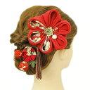 髪飾り 成人式 振袖 袴 2点セット 赤 大人 かんざし 簪 卒業式 フォーマル 結婚式 花飾り 玉飾り つまみ細工 ちりめん…