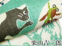 名古屋帯正絹仕立て上がり紬と絣の伝承館市松八寸名古屋帯淡い藤色b694r