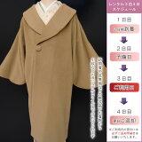 レンタル防寒コート和装コート高級アンゴラ60%へちま衿フォーマルカジュアルキャメルco0195r