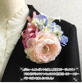 セレブコサージュ 浴衣や着物の和装に。結婚式(ウェディング)のヘッドドレス ヘアコサージュ、成人式 前撮りの髪かざり かみかざりに。誕生日や結婚祝いのプレゼント にも。ヘアアクセサリー着物 振袖 袴 成人式の前撮 夏祭り 花火大会の和風 浴衣 2way