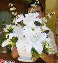 【送料無料】仏花 造花 高級造花 アレンジメント お供え 花 アレンジメント 【造花 仏花】【枯れない仏花】贈り物 法…