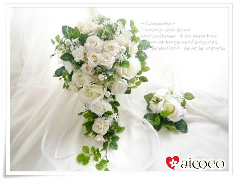 キャスケードブーケ+ブートニア2点セット ブーケ/ウエディングブーケ/ブーケ/ウエディングブーケ+新郎ブートニア セット。可愛いブーケ 誕生日 プレゼント 女性 花束 ウェディングブーケ ホワイト ピンク 結婚式 花かんむり 花冠 造花ブーケ プレゼント