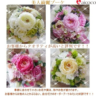 Wedding bouquet / foreign countries wedding / chapel wedding / photo wedding