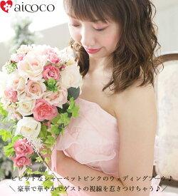 可愛いシャーベットピンクブーケ 造花 ブーケ(ウエディングブーケ)ブートニア セット 髪飾りの7点セット!結婚式 披露宴 の花嫁 新婦さんにブーケと花かんむり ヘッドドレスを。結婚祝いや誕生日に可愛いピンクの花のプレゼント を