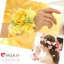 リストブーケ 花冠やブーケのお揃い オプション ウエディングブーケ/ブーケ/セットのオトモに。可愛い花冠と合わせて …
