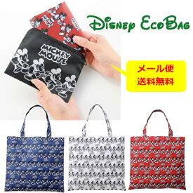 【メール便全国送料無料】ミッキーラン エコバッグ ディズニー 折りたたみバッグ マイバッグ レジ袋 収納ケース付き みんなのキャラクター Disney グッズ レディース メンズ