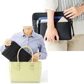 【メール便送料無料】タブレットケース アイパッドケース PCバッグ バッグインバッグ ノートパソコンバッグ クッション性 薄型 スマートクラッチバッグ 男女兼用