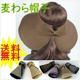 【送料無料】折りたたみ帽子 つば広サンバイザー 麦わら帽子 リボン付き 首筋まですっぽりロングケープ帽子 レディース UVカット 紫外線防止