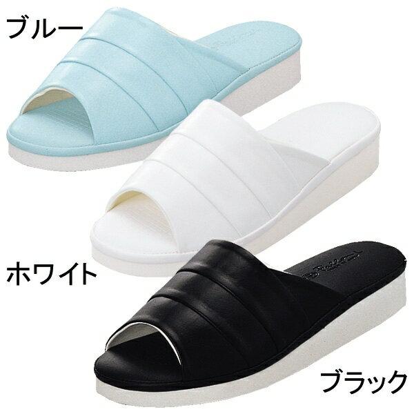 日本製!マイナスイオン幅広スリッパ ナースサンダル、オフィスサンダル、スリッパ、日本製、マイナスイオン、低反発、衝撃吸収、幅広、コンフォートサンダル、ホワイト・ピンク・ブルー・ブラック M−LL